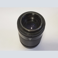 Portrait lens Jupiter 37 A. the Focal length 3,5/135 mm to Choose and buy as a gift