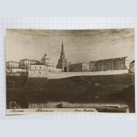 Antique postcard Kazan.Bulak and real school. Veterinary Institute. The Kremlin in 1935.Military school. KAI. Kazan.Chernyshevskogo Street