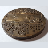 Commemorative bronze medal - Blagoveshenskiy Cathedral.Heavy icons on the sports theme.Antique gift shop.
