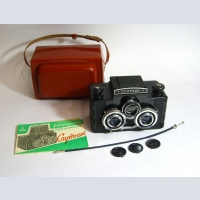 Film stereo camera Sputnik. To choose and buy a gift for a photographer.