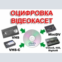 overwrite from VHS tapes to any media