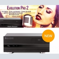 Best Karaoke Evolution Pro Compact 2 and HD from an authorized dealer