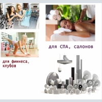 Alert dynamics in fitness, beauty, SPA